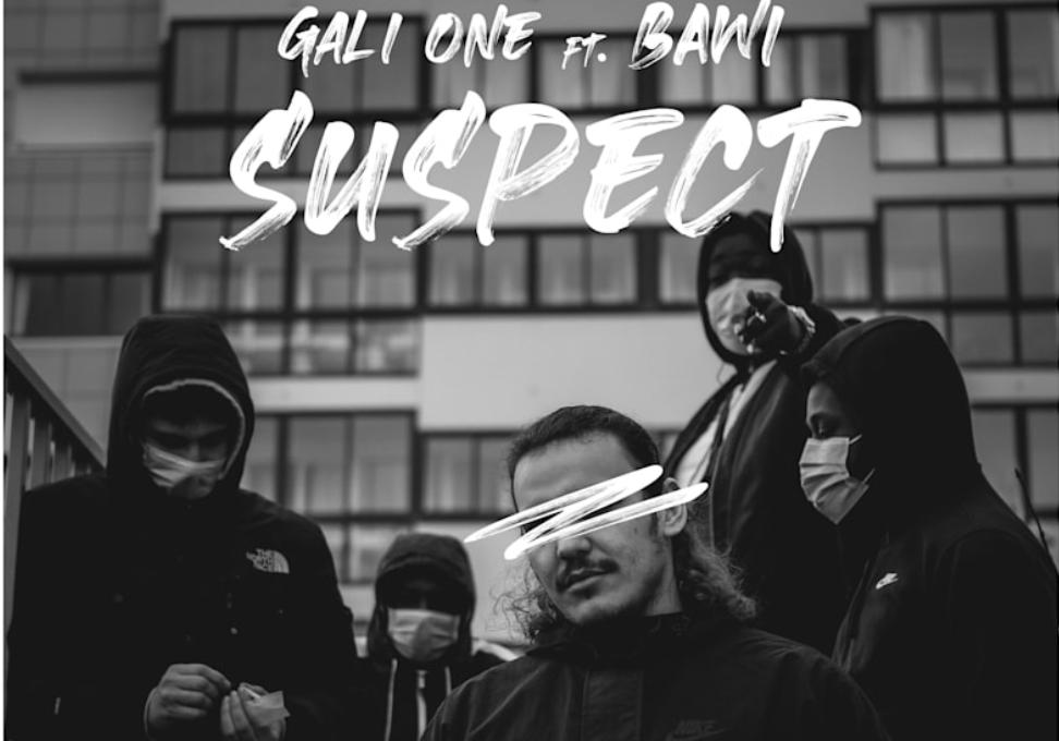 Gali One